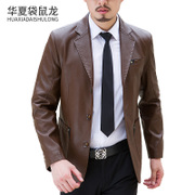 Haining spring thin section PU Leather Men's leather jacket casual slim handsome leather suit trend of Korean
