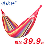 Hammock outdoor camping single anti rollover stick student dormitory dormitory artifact canvas swing chair