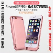 Apple 7 charging treasure clip 6plusiPhone5s wireless mobile power mobile phone shell 10000m Ma