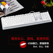 Good computer keyboard cable home office typing USB interface small notebook desktop keyboard