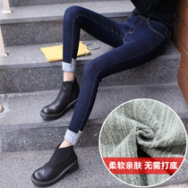 Thin velvet high waist stretch skinny jeans women plus the Korean version of foot pants trousers without bottoming out skin