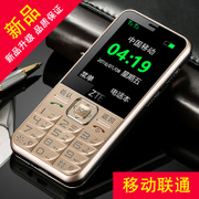 ZTE/ ZTE N1 mobile mobile phone straight old old machine big screen characters loud fashion old mobile phone