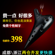 Shipping elegant Ocarina burning twelve holes Alto C Ocarina playing the 12 hole AC Ocarina