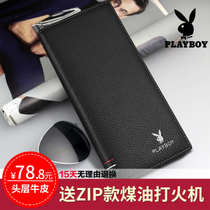 Playboy Wallet Men Long section thin leather zipper wallet Men's youth European and American wallet Multi-card wallet