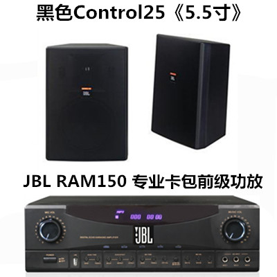 cheap Purchase china agnet JBL Control 25 28 Conference Room