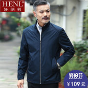 The middle-aged men and 2017 new spring coat dad 40 years old 50 elderly spring thin jacket