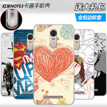 Red rice Note3 silicone female City boy millet cover three creative shatter-resistant soft cartoon 5.5 inch
