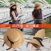 The children of Korean small fresh summer hat tide beach hat hat all-match summer sun sun visor Beach