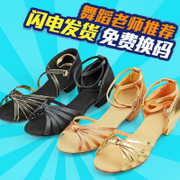 Latin dance girl children children's adult social dance shoes with soft bottom shoes just dancing girls acrobatics