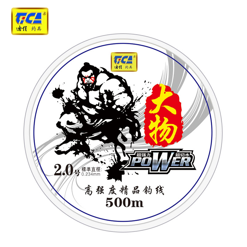 Dijia big 500 meters fishing line wear-resistant main line strand pull sea bass throwing road Asian fishing nylon line