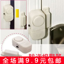 Home door magnetic induction alarm, window alarm, hotel travel plastic steel aluminum alloy burglar alarm