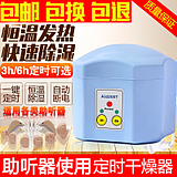 Timing Hearing Aid Dryer Electronic Care Po Dehumidifier Dehumidifier Cabinets Drying Box Moisture Drying Box