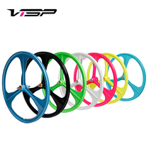 VISP Magnesium Alloy Dead Flying Car Integral Wheel 700C Tri-cutter Wheel Front Wheel Rear Wheel 3-cutter Integral Wheel Set