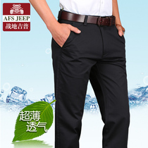 AFS summer JEEP genuine ultra-thin breathable mens trousers casual pants men small straight soft cotton non-iron slim