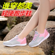 Summer shoes lightweight running shoes breathable sport shoes Korean 2017 spring new mesh all-match casual shoes tide