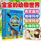 Genuine baby of the animal world 10DVD children encyclopedia science education early education dvd high-definition discs