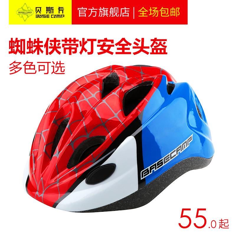 [Beska] Children riding helmet bicycle safety helmet with light wheel pulley protective equipment for boys and girls