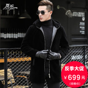 Haining winter long slim men thick leather cashmere wool one fur coat