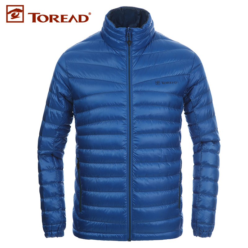 Pathfinder autumn and winter new couples men and women ultra light down jacket down warm can be incorporated HADE91145