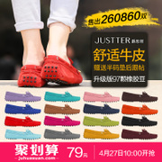 Justter2017 new leather peas shoes female spring big code summer and autumn driving casual flat bottom pregnant women single shoes