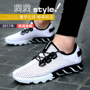 Summer air shoes sport shoes running shoes increased male tennis shoes casual shoes' 2017 hollow running shoes