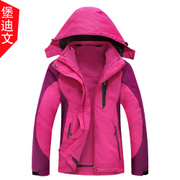 New detachable liner fleece two piece three jackets a large outdoor wear cotton dress code thickening