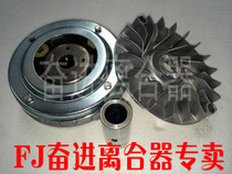 High-quality value Qianjiang original accessories Silver blade 250 enhanced transmission modified front clutch drive wheel
