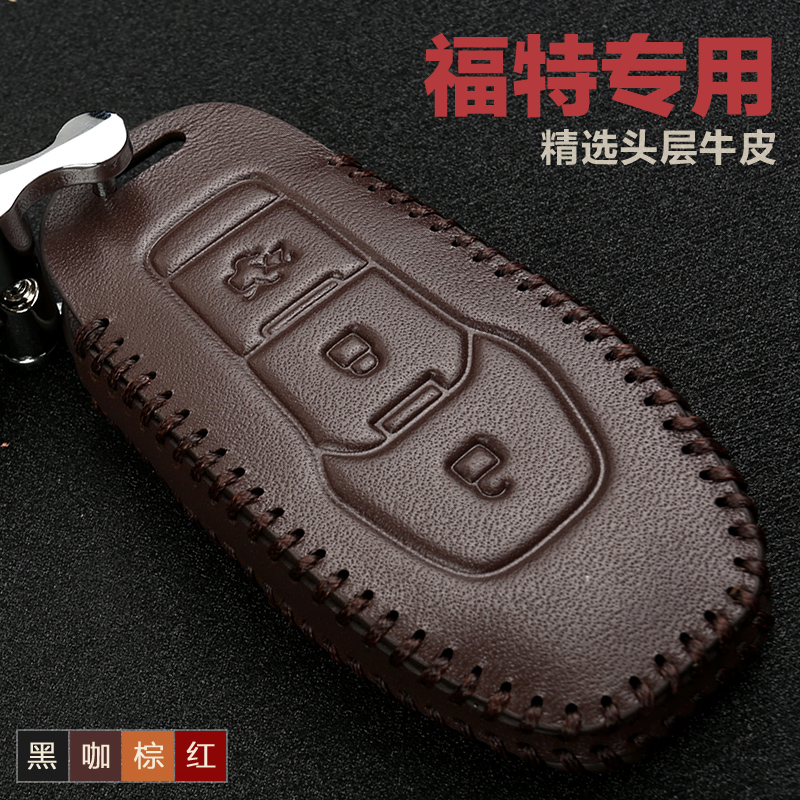 Ford New Fox Sharp pterosaur Mondeo Taurus Kushiro Furuis leather car key case