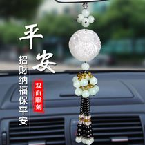 Creative gourd car pendants jewelry ornaments a vehicle car car car car hanging ornaments boy