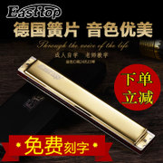 Germany imported sound spring 24 hole tremolo C accent harmonica professional senior adult beginners instrument
