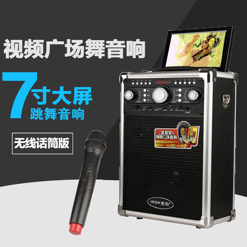 [The goods stop production and no stock][The goods stop production and no stock]Love song T6 portable square dance video audio high power mobile battery speaker wireless karaoke card viewing machine