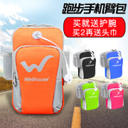 Mobile phone mobile phone package running arm movement arm sleeve arm wrist bag bag bag strap outdoor equipment and fitness arm