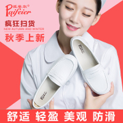 2017 new female nurse shoes autumn Korean white flat slope with soft bottom and comfortable air cushion antiskid hospital in winter
