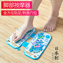 Japan imported foot massage mat foot acupressure plate foot massage home foot type toe plate