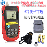 SG genuine high-precision optical power meter tester to send FC / SC connector for 3 years