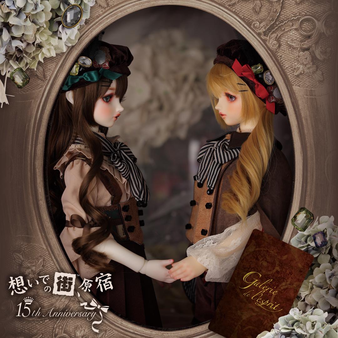Volks Tokyo DP45 White Sister Pumei MEIKO Dragon Palace RENA Lucia Tail