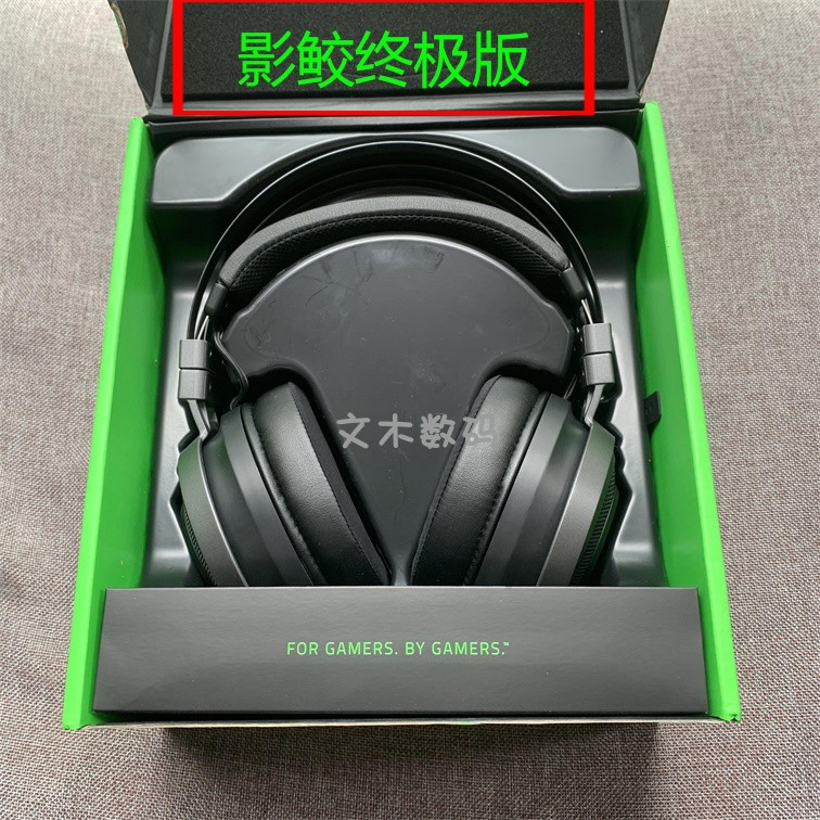 Thunder Snake Shadowfish Ultimate Edition Headset 7.1 Channel Super Sensitive Wireless Game Earphone Eating Chicken