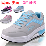 Shake shoes leather shoes 2017 new winter breathable shoes soled sports shoes casual shoes running