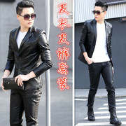 2017 spring and autumn men's leather chaps suit slim type motorcycle jacket coat trend of Korean youth leather jacket