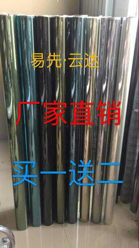 Wholesale whole roll automobile solar film, hand film front shield, buy more and send more! The price is affordable!