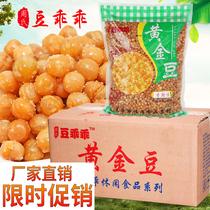 Haricots dor 5 livres emballés boîte 30 livres frit pois boeuf saveur épicé croustillant croustillant petit paquet en vrac