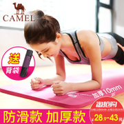 The camel yoga mat for beginners ms.man thickened lengthened and widened slip yoga fitness mat mat tasteless