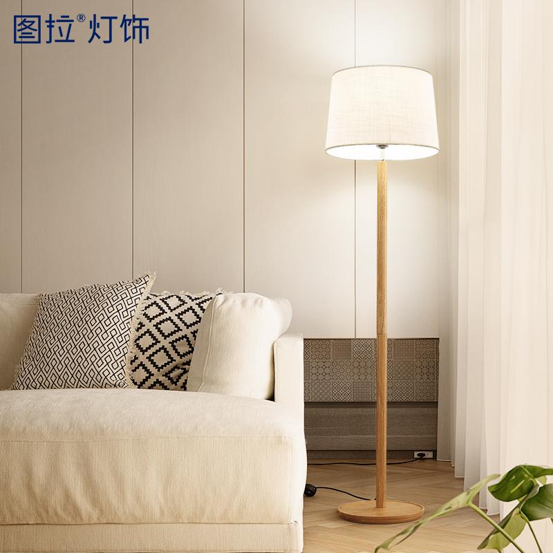 Nordic Floor Lamp Living Room Bedroom