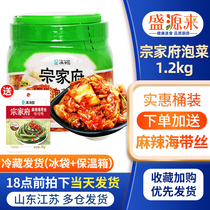 Clean Garden Korean kimchi authentic spicy cabbage Zongjiafu cut kimchi East North Korean-style meal 1.2kg can