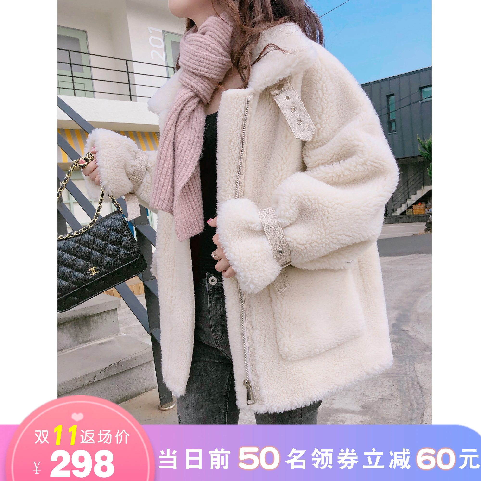 Winters new thickened lamb fur coat female loose-skinned fur one-in-one coat ins Korean version of cashmere cut cashmere tide