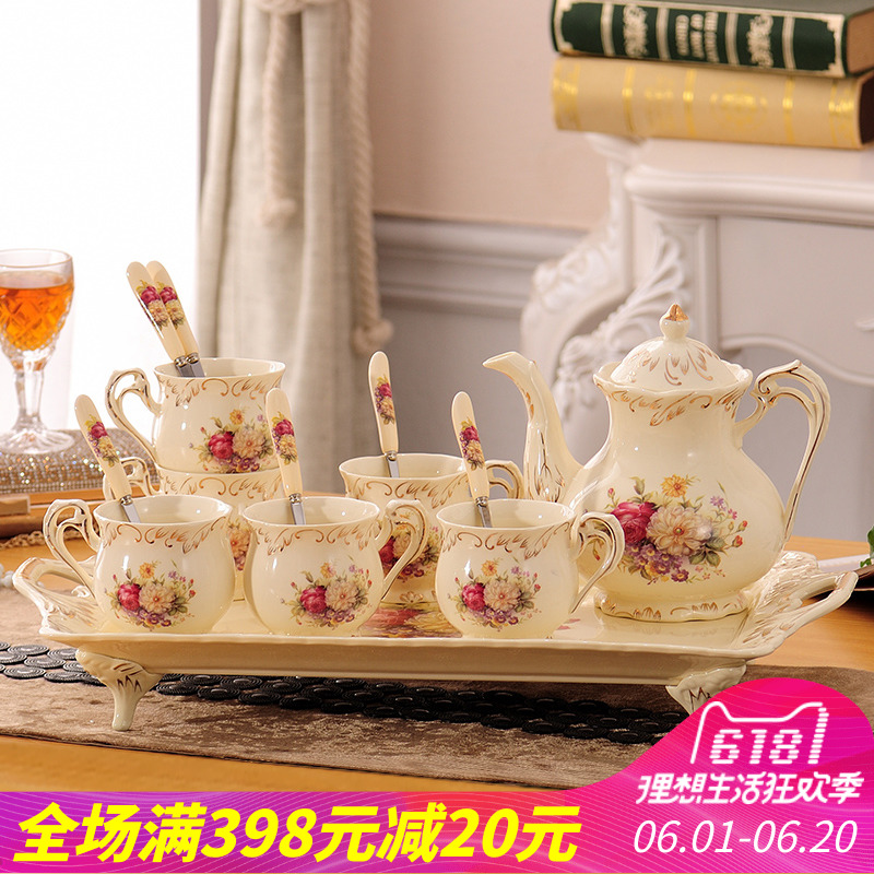European Ceramic Coffee Cup Set English Afternoon Tea Kit Household Water Cold