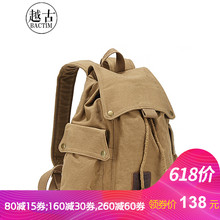 The more ancient canvas bag ladies leisure backpack bag RETRO art movement of Korean middle school male bag bag