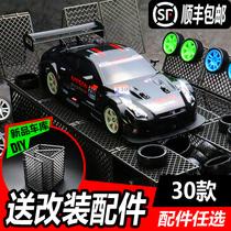 Professional RC remote control car drift car electric GTR modified high speed four-wheel drive racing adult toy sports car C boy