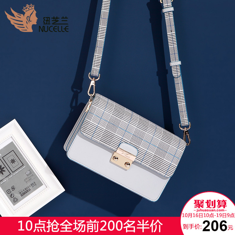 Ms. New Zealand Bag in the Summer of Chic Single Shoulder Bag in the New Chaozhou Korean Version of Baitao Lattice Net Red Oblique Bag