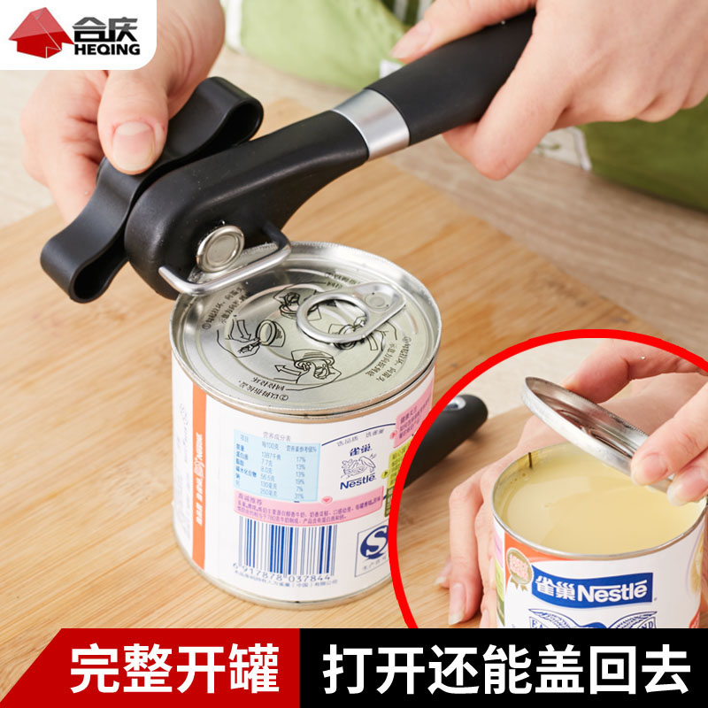 [The goods stop production and no stock]Heqing safe can opener Manual open canned knife Easy operation opener can opener can open artifact